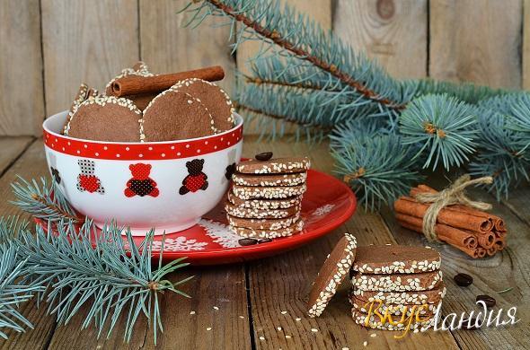 Печенье Merry Mocha Cookies или Веселое кофейное печенье